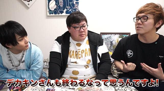 ヒカキン デカキン 初対面 ドッキリ YouTuberに関連した画像-37