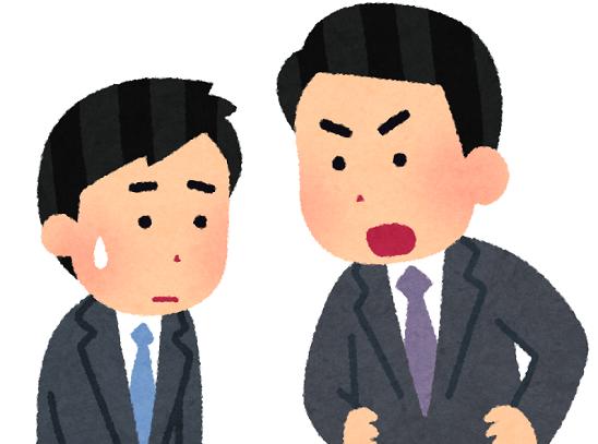 上司 アニメ サイコパスに関連した画像-01
