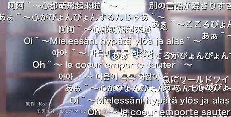 あぁ^〜心がぴょんぴょんするんじゃぁ^〜 言語に関連した画像-01