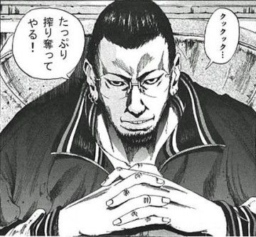 敷金 北海道 西武 賃貸に関連した画像-01