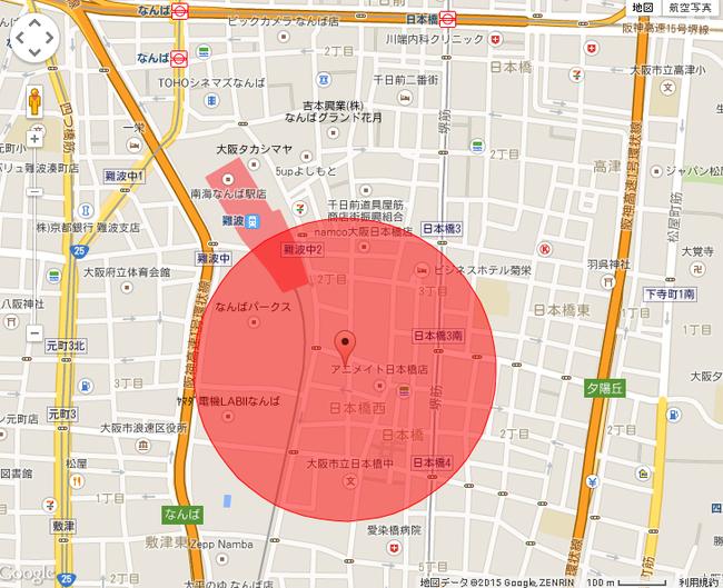 不発弾 日本橋 大阪 ストリートフェスタに関連した画像-03
