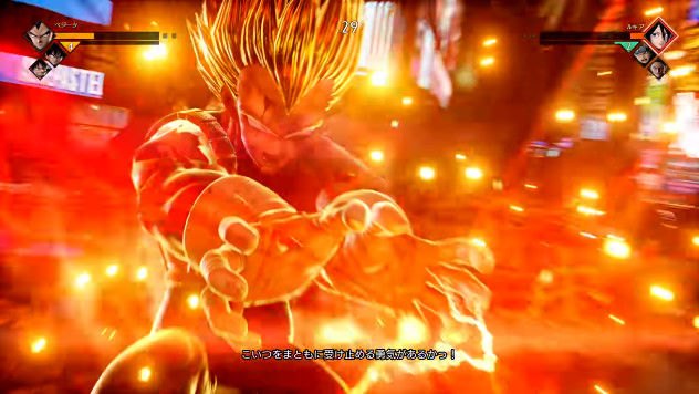 ジャンプフォース 必殺技 プレイ動画 演出 PS4に関連した画像-36