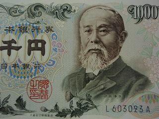 伊藤博文 日本史 テスト ツイッター 架空 アカウントに関連した画像-01