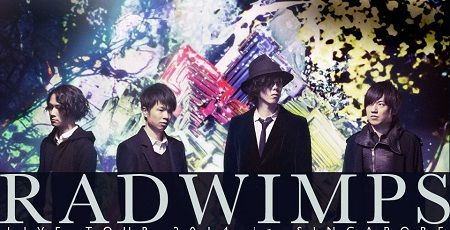 RADWIMPS ラッドウィンプス ドラム 脱退 無期限休養に関連した画像-01