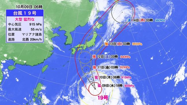 台風 19号 進路 日本 直撃 災害に関連した画像-02