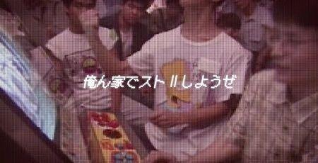 格ゲー 格闘ゲーム 子供 ドラゴンボールファイターズ youtube キッズに関連した画像-01