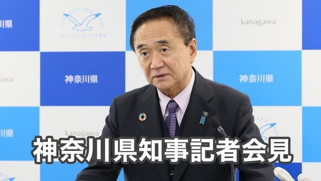 神奈川県 黒岩知事 ワクチン 県外接種に関連した画像-01