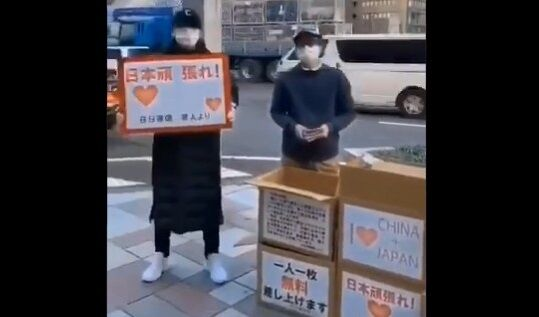 【ありがてぇ】在日中国人さん、日本でマスクを無料配布(`;ω;´)!!