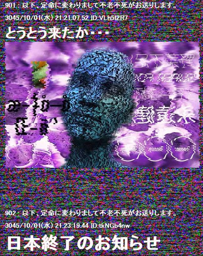 不老不死 2chまとめ風 永遠ちゃんねる バーグハンバーグバーグに関連した画像-09