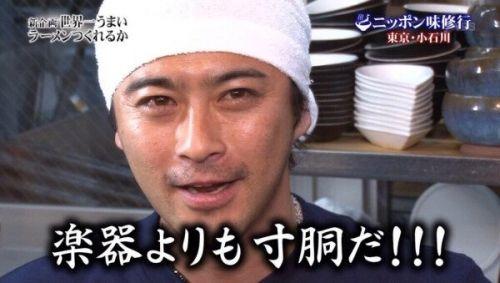 山口達也 TOKIO 離婚に関連した画像-01