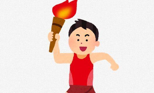 東京オリンピック 東京五輪 聖火リレー 島根県 知事 竹下元総務会長に関連した画像-01
