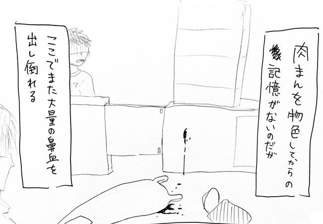 過労死に関連した画像-04