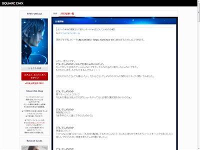 FF15 ファイナルファンタジー15 ネガキャン 海外 日本 情報に関連した画像-03