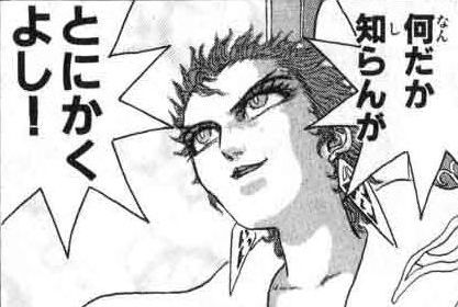 ゲームセンター ゲーセン 遠野 草 maimai スタッフに関連した画像-01