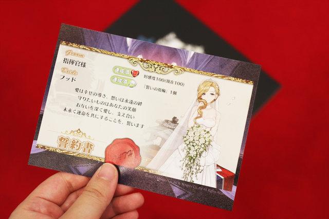アズールレーン 結婚 VR ケッコン キス 口づけ マシュマロに関連した画像-09