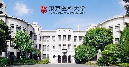 東京医大女子受験生慰謝料請求に関連した画像-01