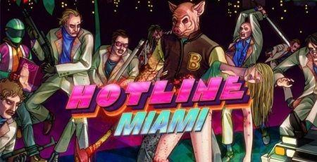 ホットライン マイアミ ホットラインマイアミ 表現規制 海外版に関連した画像-01