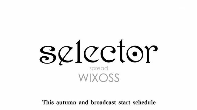 selector infected WIXOSS 2期に関連した画像-01
