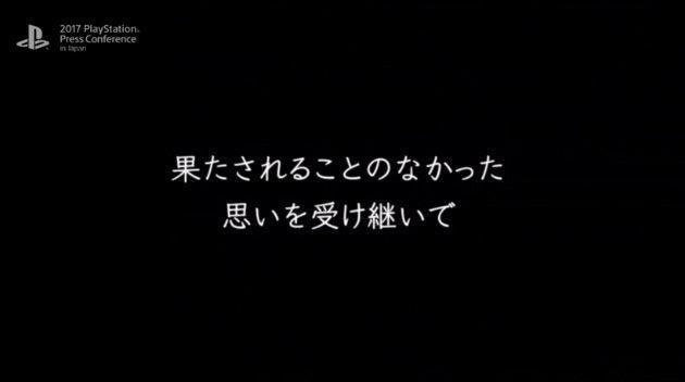 アイドルマスター ステラステージ PS4 最新作に関連した画像-05