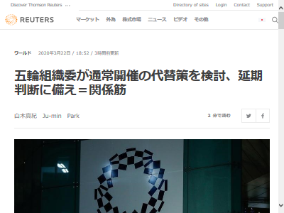 東京五輪に関連した画像-02