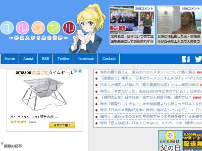 コードギアス 谷口悟朗 鬱展開 アニメに関連した画像-02