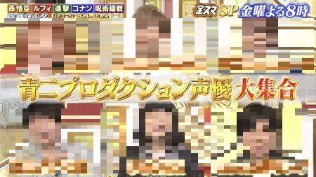 金スマ 声優 特集 青二プロダクション アニメ キャラクターに関連した画像-01