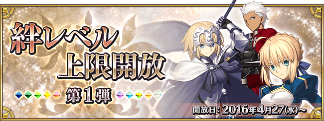 banner_100487548