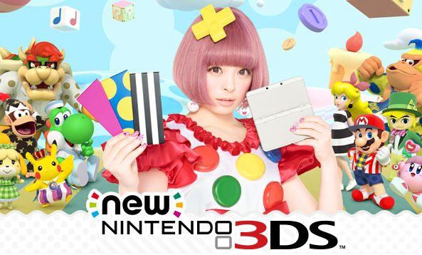 ニンテンドー3DSに関連した画像-01