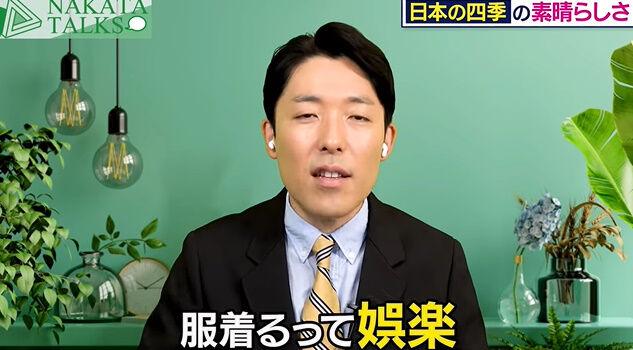 中田敦彦 シンガポール 移住 日本 帰国 四季に関連した画像-07