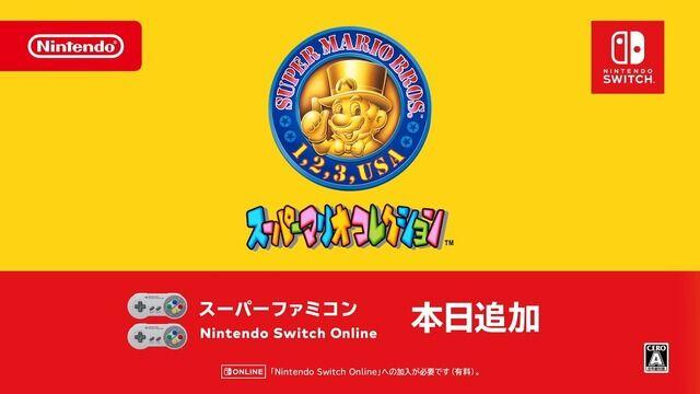 スーパーマリオブラザーズ 35周年 Direct YouTubeに関連した画像-06