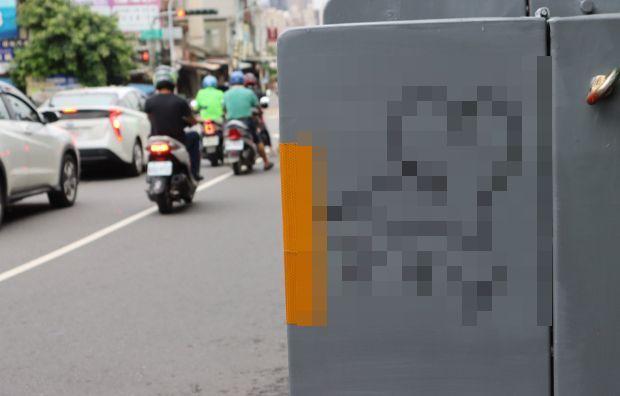 台湾 日本語 落書き 謎 ママゾ ネズミに関連した画像-01