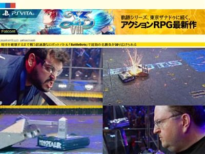 バトルボット ロボット バトルに関連した画像-02