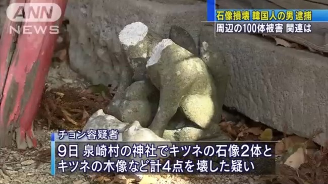 韓国人 神社仏閣 破壊に関連した画像-03