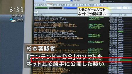 TV局イメージ画像2
