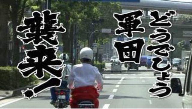 YouTuber 水曜どうでしょう 藤村 嬉野に関連した画像-01