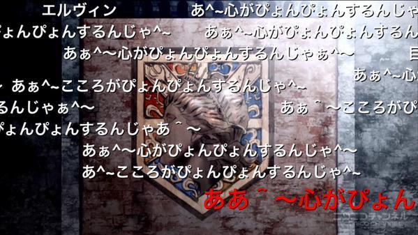 進撃の巨人 ごちうさ 難民 侵略に関連した画像-05