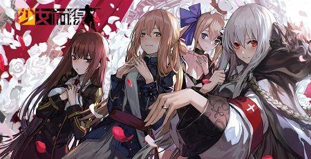 少女前線 日本版 スマホゲーム 中国 銃 擬人化 美少女に関連した画像-01