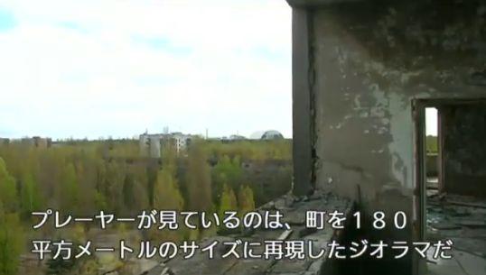チェルノブイリ 原発事故 ゴーストタウン オンラインゲームに関連した画像-08