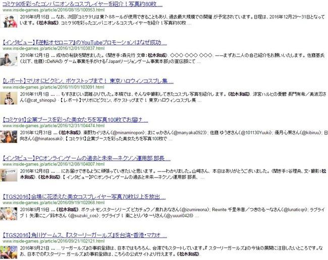 ゲームライター バイオハザード7 なみへい 松木和成に関連した画像-05
