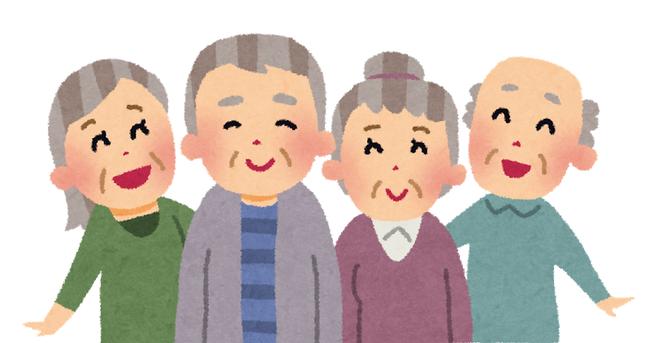 高齢者 年金 年齢引き上げに関連した画像-01