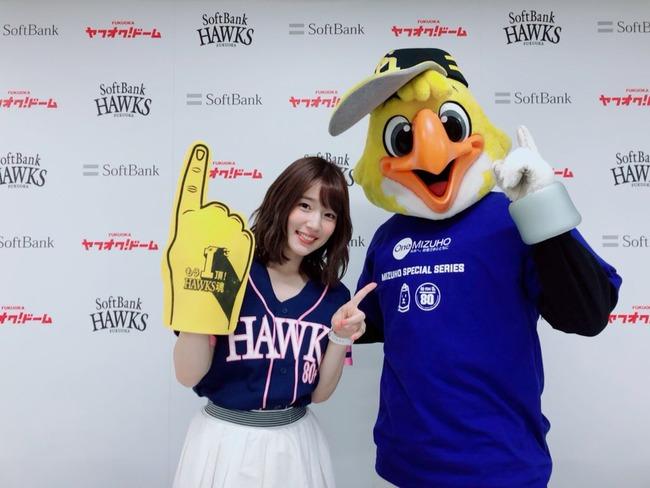 声優 内田真礼 劣等種 オタク スポーツ選手 笑顔 ソフトバンクホークスに関連した画像-10