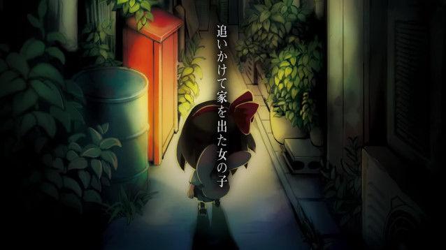 夜廻 ホラー 少女 夜 日本一ソフトウェアに関連した画像-07
