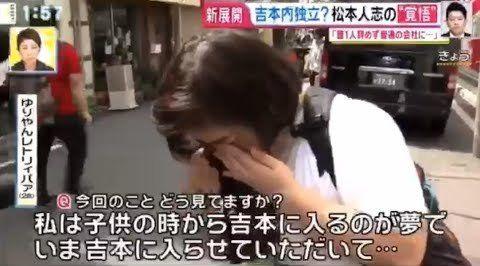 ゆりやんレトリィバァ 吉本騒動 インタビューに関連した画像-01