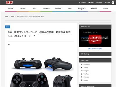 PS4 コントローラー 新型に関連した画像-02