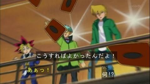 遊戯王 エクゾディア インセクター羽蛾に関連した画像-01