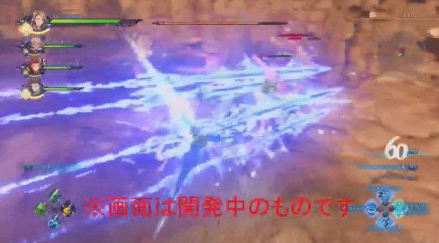 グランブルーファンタジー リンク PS4 Re:LINK アクションRPG プレイ動画に関連した画像-14