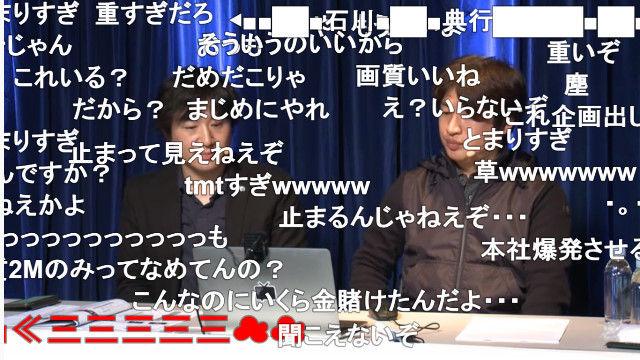 ニコニコ動画 クレッシェンド 新サービス ニコキャスに関連した画像-27