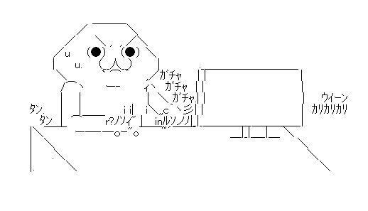 中国 ゲーム 脳梗塞に関連した画像-01