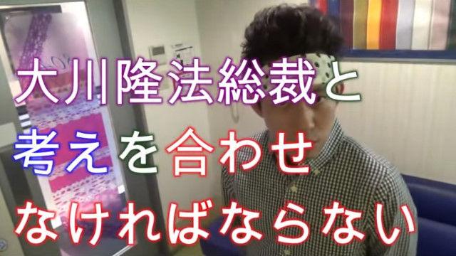 大川隆法 息子 長男 幸福の科学 大川宏洋 YouTuberに関連した画像-04