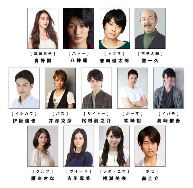 news_xlarge_kokaku_stage_main